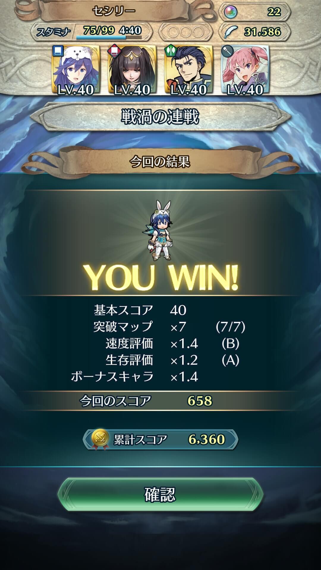 feh_09_02.jpg