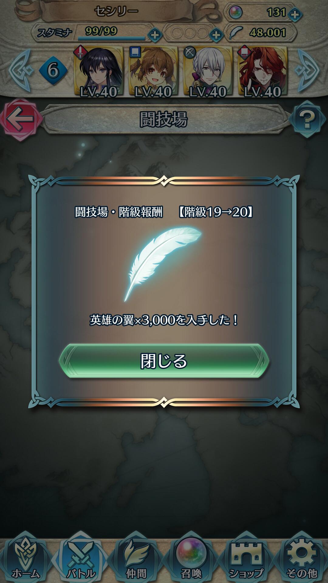 feh_33_06.jpg