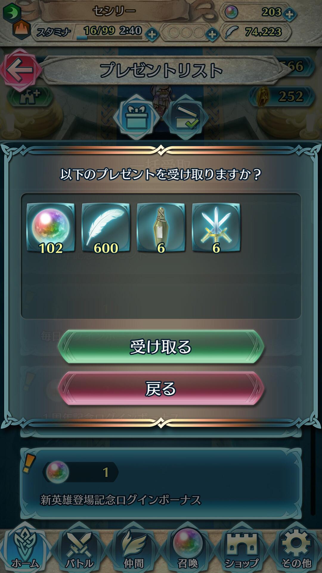 feh_40_04.jpg