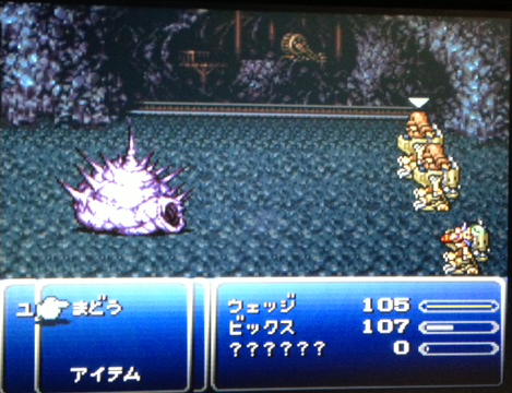 ff6_01.png