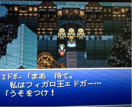ff6_35.png