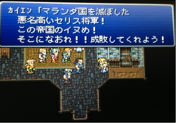 ff6_36.png