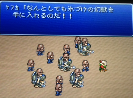 ff6_37.png
