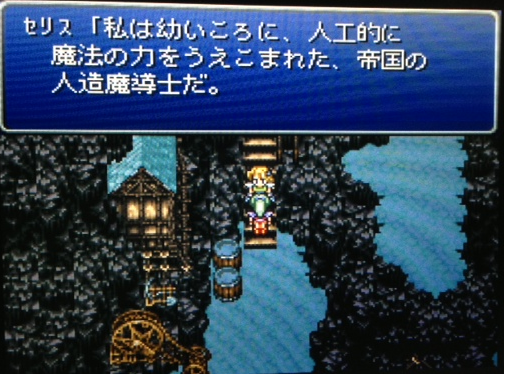 ff6_38.png