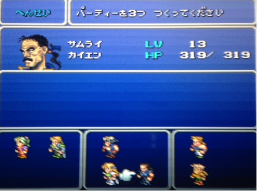 ff6_39.png