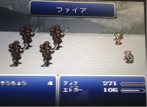 ff6_41.png