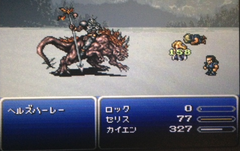 ff6_42.png
