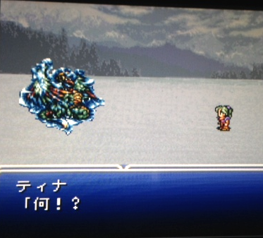 ff6_46.png