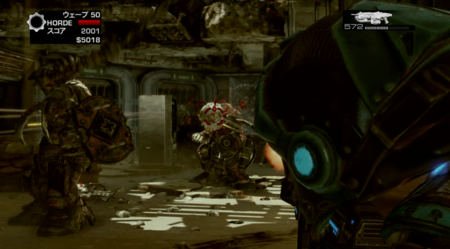 gow3_13.png