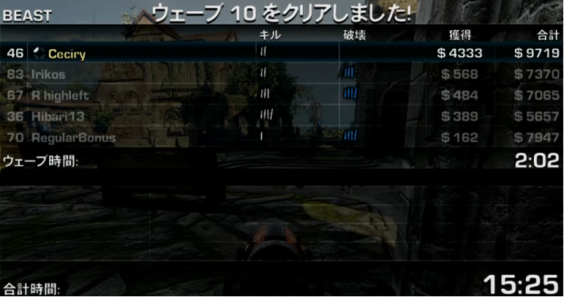 gow3_18.png