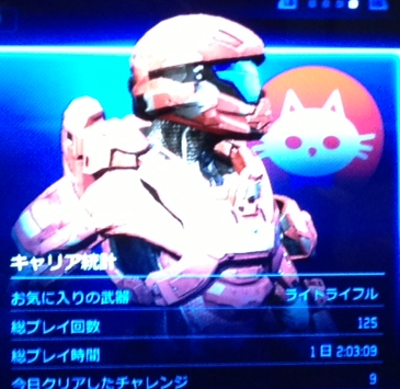 halo4_03.png