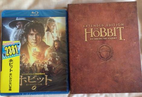 hobbit_bd.png