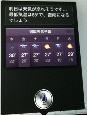 iphone01.png