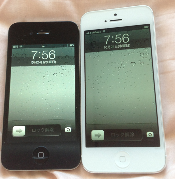 iphone5_00.png