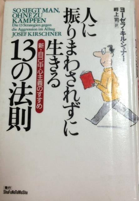 josef_book.png
