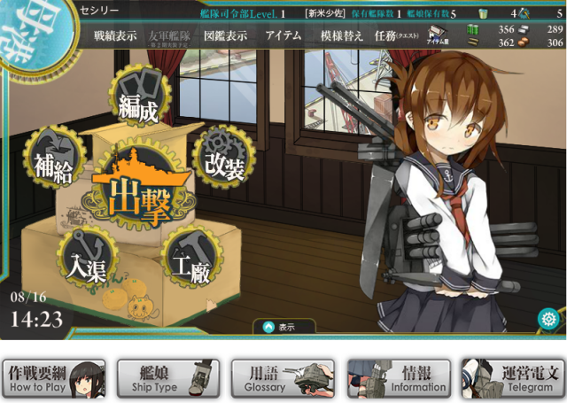 kancolle_01.png