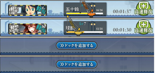 kancolle_03.png