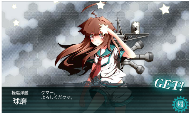 kancolle_05.png
