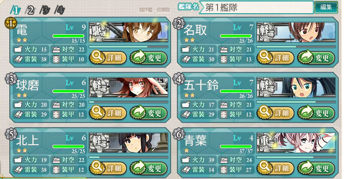 kancolle_06.png