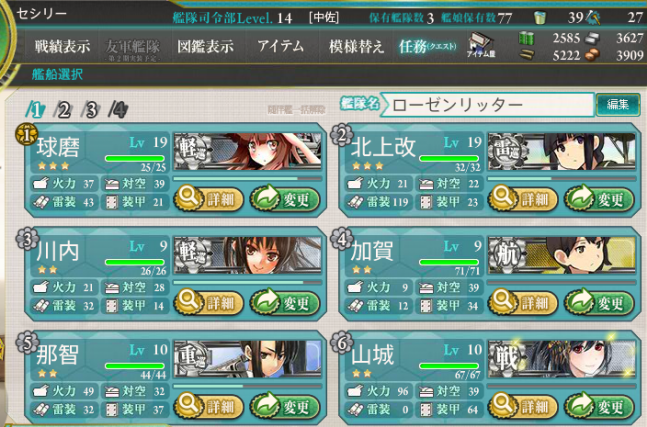 kancolle_12.png