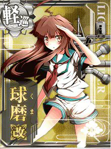 kancolle_14.png