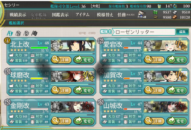 kancolle_30.png