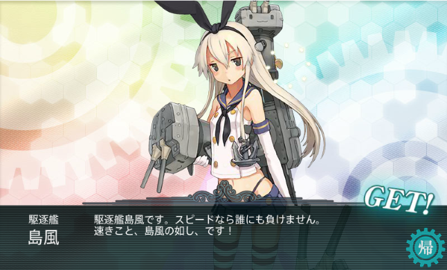 kancolle_31.png