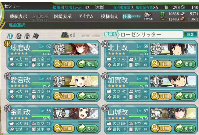 kancolle_32.png