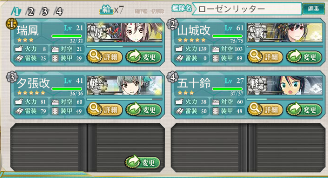 kancolle_34.png