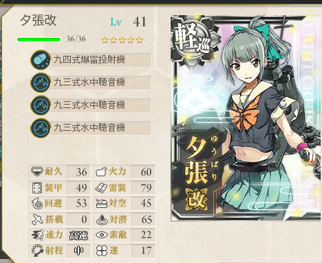 kancolle_35.png