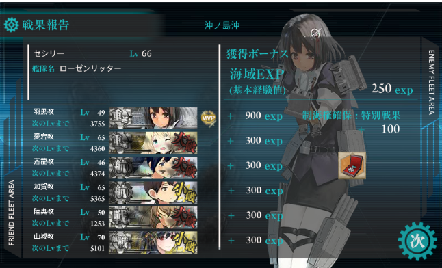 kancolle_52.png