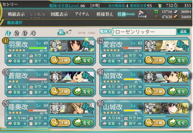 kancolle_53.png