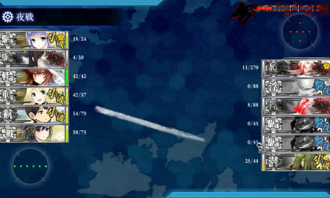 kancolle_56.png