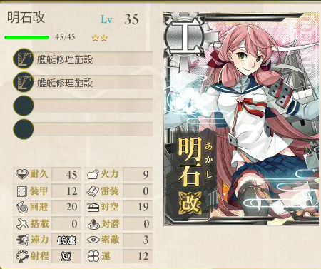 kancolle_57.png