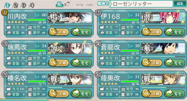 kancolle_58.png