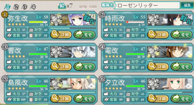 kancolle_59.png