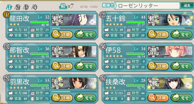kancolle_60.png