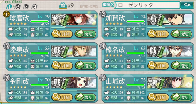 kancolle_63.png