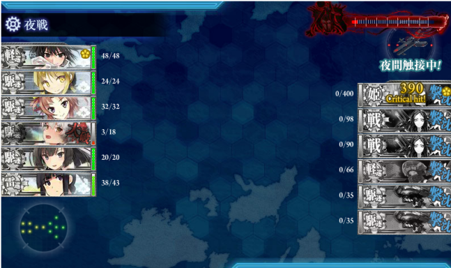 kancolle_66.png