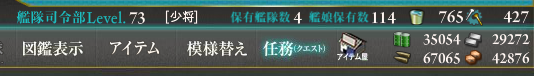 kancolle_68.png