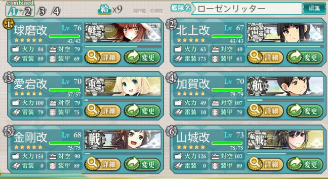 kancolle_69.png