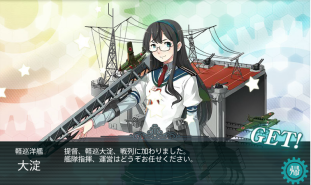 kancolle_drop01.png