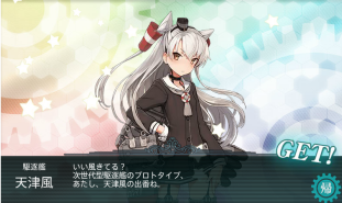 kancolle_drop02.png