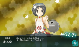 kancolle_drop03.png