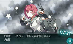 kancolle_drop04.png