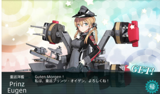 kancolle_drop07.png