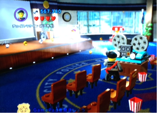 lego11.png