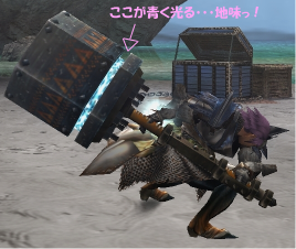 mhf58.png