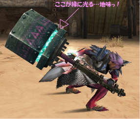 mhf59.png