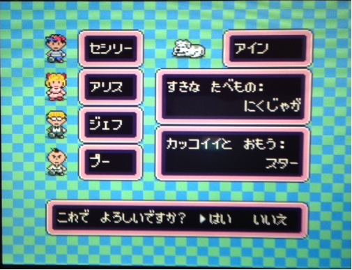 mother2_01.png